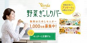 yasaiba2