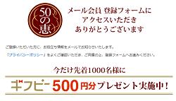 50nomegg2