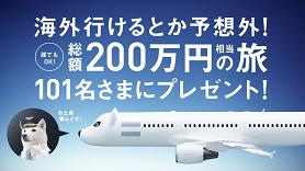 softbankr1002