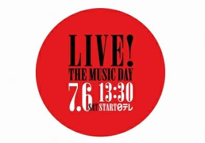THE MUSIC DAY2019 AR企画1000名オリジナル缶バッジプレゼントキャンペーン