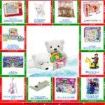 日本玩具協会 2018クリスマスにおもちゃが届く!120名サンタプレゼントキャンペーン